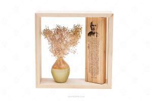 آذین ( بسته قاب چوبی و گلدان سرامیکی)